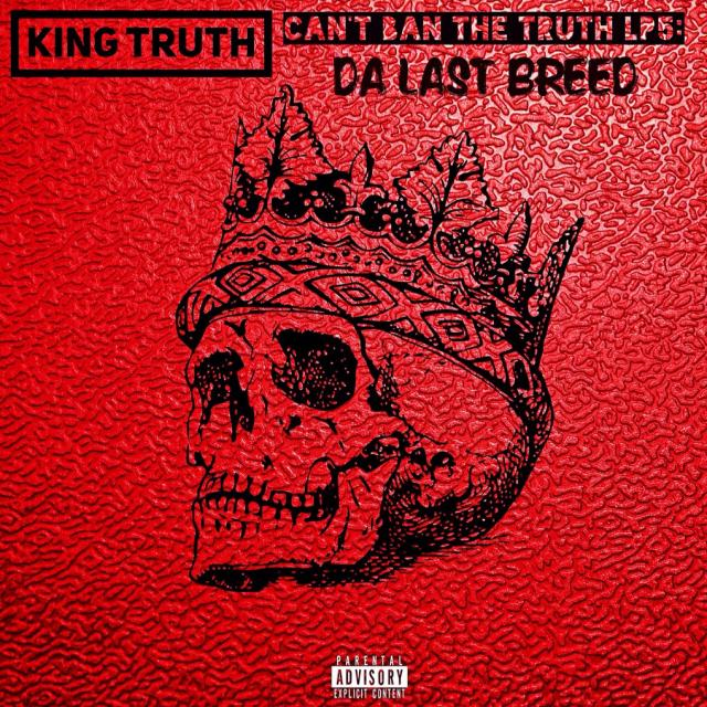 Kingtruthmusic3's picture