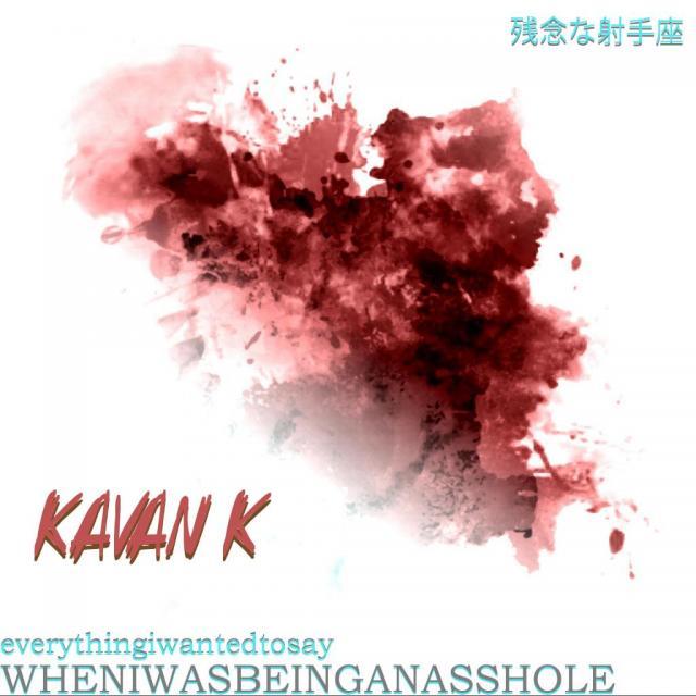 Kavan K's picture